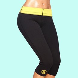 ab72924a3 Hot selling control panties stretch neoprene slimming body shaper thermo shaper  pants leg slimming sweat fat burning pants