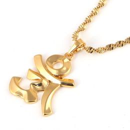 29ce4f9b38 Ethiopian Indian Necklace OHM Hindu Buddhist AUM OM Necklace Pendant  Hinduism Yoga India Vintage Jewelry Women