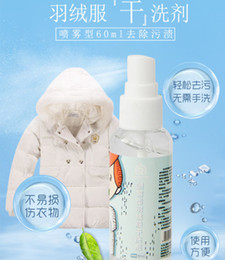 Stock Clothes Winter Australia - Down Jackets Dry Cleaning Cleaning Agent Winter Clothes Spray Agent Down Jackets Stubborn Stain Avoid Wash Do Lotion