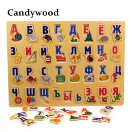$enCountryForm.capitalKeyWord Australia - 39*29cm Large Puzzle Wooden Toys Russian Alphabet Puzzles Toys For Children Alphabet Grasp Board Kids Educational Developing Toy SH190715