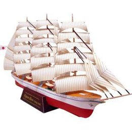 diy inflatables Australia - Japan Pill Sailboat Paper Model 3D Handmade DIY Handmade Paper Folding Students Activity Paper Folding Toy