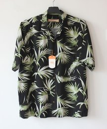 Mens Plus Size Silk Shirts Canada - Two Colors Mens Plus Size Shirts 100% Silk Short Sleeve Print Hawaiian Shirt Men L XL XXL