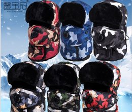 skull cycling set NZ - Winter cycling windproof ear cap warm add thick winter cotton cap cold and waterproof