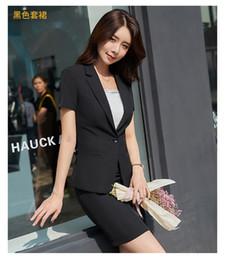 Ladies Work Uniforms Australia - Summer Fashion Women Blazer Office Lady Elegant Short Sleeve Suit Tops Casual Career Business Beauty Uniform (Jacket + Skirt)