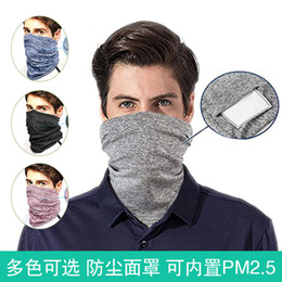 Wholesale 2020 Fashion Face Mask Headbands with Filter Sport Motorcycle Headband Breathable Anti-UV Face Shield Mask for Adult Kids