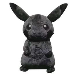 Plush friends online shopping - lightning jointly dark pikachu Limited black pikachu plush cute Hiroshi Fujiwara design toys soft stuffed doll for friend gift Y190530