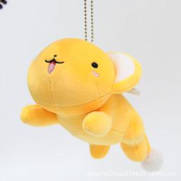 Sakura Figures Australia - Anime Card Captor Sakura Kero Cute Plush Stuffed Doll Toy Keychain Keyring Gift
