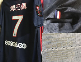 match worn jersey NZ - 2019 Trophee des Champions Shenzhen Jersey Match Worn Player Issue MBAPPE CAVANI DI MARIA Verratti With THERMOTAG Soccer Jersey