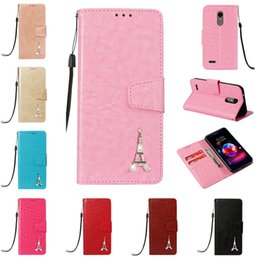 Flip Phone Cases NZ - Paris tower For LG K10 K8 2018 G7 K7 K10 2017 Flip cover leather iphone samsung phone case with TPU shell card slot