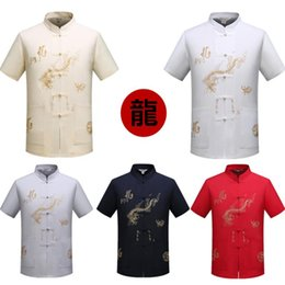 Wholesale suit chinese male for sale - Group buy 15Color Traditional Chinese Clothing for Men T shirt Summer Short Sleeve Dragon Embroidery New Tang Suit Male Tops M XL