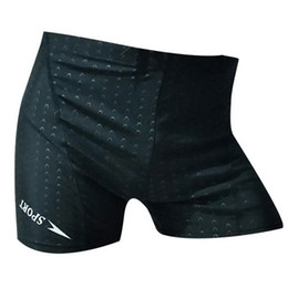 $enCountryForm.capitalKeyWord UK - New fashion men's swimwear men's flat-horned swimsuit waterproof quick-drying fabric large size shark skin adult sports speed