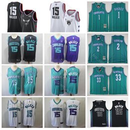 deb2a5126 All 2019 Star 1 Tyrone Muggsy Bogues Jersey Men Charlotte Basketball Hornets  2 Larry Johnson 33 Alonzo Mourning Kemba 15 Walker Edition City
