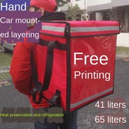 cartoon hamburger NZ - Shoulder-back delivery heat preservation no delivery box see details Box fast food bag hamburger No Lunch Lunch bag