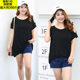 $enCountryForm.capitalKeyWord NZ - Fat mm large size women's wear chest 150 loose show shoulder Modal bat sleeves in the long T-shirt short sleeves 1311
