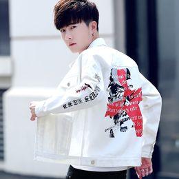 $enCountryForm.capitalKeyWord Australia - 2019 summer design vintage style plus men long jackets long sleeve cotton linen chinese style men trench embroidery jacket
