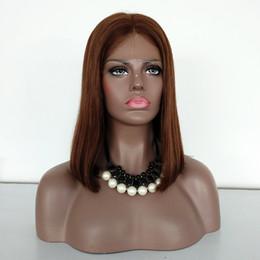$enCountryForm.capitalKeyWord NZ - 12 14 Inch Human Hair Bob Wig Short Brazilian Virgin Remy Medium Brown Lace front Lace Bob Cut Style Wig for Black Women