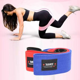 Wholesale Fitness Yoga Band Hip Resistance Bands Non Slip Stretching Booty Gym Exercise Workout CrossFit Bands LLA148