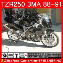 $enCountryForm.capitalKeyWord NZ - Body For YAMAHA TZR-250 3MA TZR250 88 89 90 91 118HM.1 TZR250RR Glossy black all TZR250 RS RR YPVS TZR 250 1988 1989 1990 1991 Fairing kit