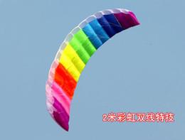 $enCountryForm.capitalKeyWord Australia - Hot Sale 2M Power Dual Line Stunt Parafoil POWER Sport Kite Parachute Rainbow Nice Beach Kite with 2pcs 30m High Quality Nylon Flying Lines