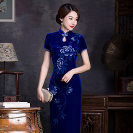 Pictures Wine Red Wedding Dress Australia - New elegant plus size short sleeve velvet painted flowers wine red blue purple long cheongsam wedding dress evening dress party dress qipao