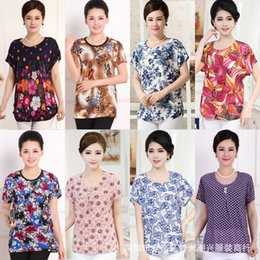 $enCountryForm.capitalKeyWord Australia - Factory Inventory Low-priced Summer Middle-aged and Old-aged Ice Short Sleeve T-shirt Factory Direct Sale Baggage Maid T5 yuan to promote su