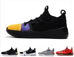 newest collection c8b07 25c36 2018 New Kobe AD Exodus Derozan Black Silver Purple Pink basketball shoes  High quality KB A.D. mens Trainers Sports sneakers Size 7-12
