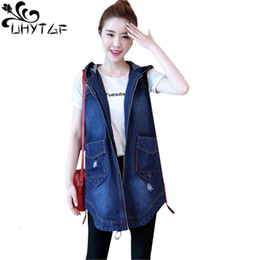 696b3844cac UHYTGF Korean fashion spring denim vest womens 5XL plus size waistcoat  jacket Hooded Sleeveless Loose Female Jeans Top Vests 225