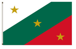 Mexican flags online shopping - Mexican Flag of The Three Guarantees Banner