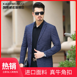 season prints Australia - New age season young men jackets leisure fashion printed thin suit is han edition cultivate morality joker