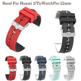 Discount 22mm silicone strap - 2019 New Double Color Silicone Watch Band Wrist Straps Bracelet For Huami 2 TicWatchPro 22mm Correa de reloj Dropshippin