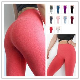 Discount white girls yoga pants sexy - Woman Yoga Sport Pants Pure Color Female Hign Elastic Sexy Girls Pants Dance Tights Lady Jogging Fitness Gym Cutton Runn