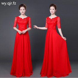 $enCountryForm.capitalKeyWord Australia - WSY75#Chiffon Lace Rrd Long Bridesmaid Dresses Chorus Costume Bohemia Wedding Party Dress Prom Gown wholesale women