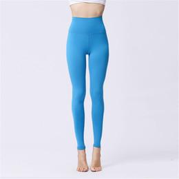 $enCountryForm.capitalKeyWord UK - Women Sport Yoga Pants Fitness Gym Elastic Tights High Waisted Workout Leggings Push Up Sexy Slim Trousers Riding Running Dance Skinny Pants