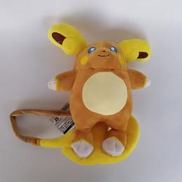 "Discount raichu plush toys - High Quality New 100% Cotton Raichu Pikachu Plush Toy For Child Holiday Best Gifts 8"" 20cm Wholesale"