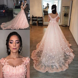 silver sweet 16 court dresses 2021 - Gorgeous Lace Embroidery V Neck Off Shoulder Tulle Peach Quinceanera Dresses Court Train Sleeveless Sweet 16 Dresses Custom Made