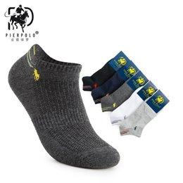Short Compression Socks Australia - 2018 Special Harajuku Men 'S Standard Compression Socks Spring And Summer New Pierpolo Cotton Sock Men Casual Ankle Short Socks