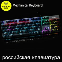 Hebrew keyboards online shopping - Metal Mechanical Keyboard Key Anti ghosting for Computer With Russian Arabic Hebrew Spanish USB Wired Backlit Gaming Keyboard