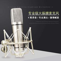 Story2019 Yüksek U87 Arşivleri Kapasite Ses Büyük Deprem Filmi Mikrofon Kayıt Stüdyosu Ana Ekim Hızlı Ana Ekipman indirimde