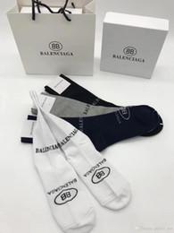 Stockings Box Australia - Unisex Brand BB New 4pairs Stockings Socks Antibacterial Deodorant Cotton Fashion Sport Socks White Grey Black Navy Blue Stocking with box