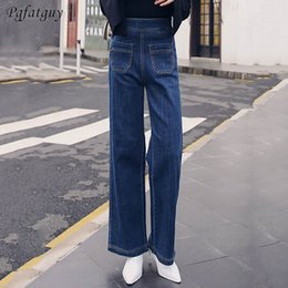 69dd85ff5f2 Plus Size 26-32 Ripped Blue Jeans Women Straight Pants Loose Full-length  Pants Boyfriends For Woman Ladies Jeans Vaqueros Mujer