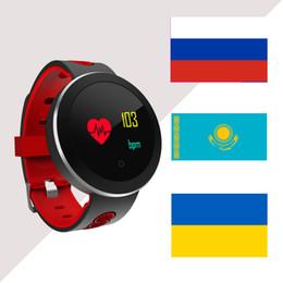 Q8 Smart Watch Australia - RS Q8 Pro Smart Watch Wristband Blood Pressure Heart Rate Monitor Sports Smart Bracelet Waterproof Motion Tracking Wristwatch