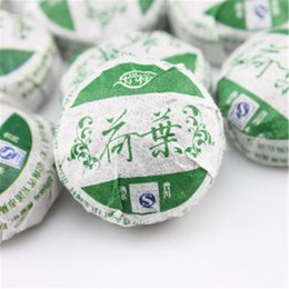 Tuo Tea online shopping - Yunnan Pu erh Tuo Puer Ripe Puer Lotus leaf Chinese Health Tea Cake Organic Natural Cooked Pu er Oldest Tree Black Puer Tea