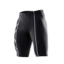 Chinese  Hot Brand Clothing Male Compression Shorts Board Bermuda Masculine Short Pants In Stock Quick-drying Free shipping #389678 manufacturers
