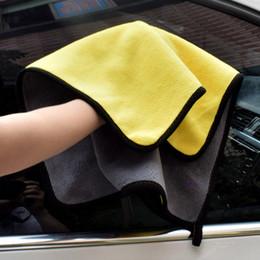 $enCountryForm.capitalKeyWord Australia - Car Wash Towel 1Pcs Auto Care Coral Velvet Soft Absorbent Wash Cloth Car Auto Care Microfiber Cleaning Towels 30cm x 30cm jy31
