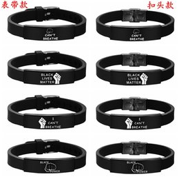 Wholesale 2020 I CAN 'T BREATHE Bracelet silicone black stainless steel BREATHE OPP Bag Fighting Fighting Free