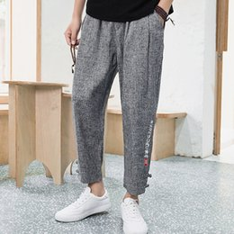 $enCountryForm.capitalKeyWord Australia - Men Casual Loose Solid Drawstring Ankle-length Pants Trousers drawstrings pants ins super fire nine points men's