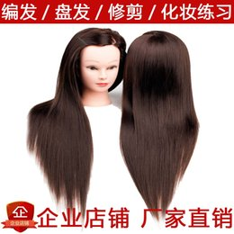 $enCountryForm.capitalKeyWord Australia - Shipping bride curling dummy makeup exercise model head hair wig