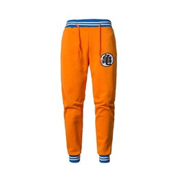 $enCountryForm.capitalKeyWord UK - Anime Dragon Ball Z GOKU Sweatpants Casual Exercise Trousers Men