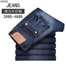 $enCountryForm.capitalKeyWord Australia - 2017 spring big yards casual jeans Organ bags of small feet straight men's trousers 28 and 48