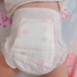 Bebek Bebek Pantolon Pull-up Pantolon LXLXXL Erkek ve Kadın Bebek Evrensel Bebek Bezi
